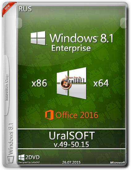 Windows 8.1 x86/x64 Enterprise & Office2016 v.49-50.15 UralSOFT (RUS/2015)