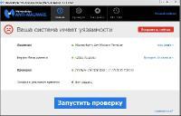 Malwarebytes Anti-Malware Premium 2.1.6.1022 (DC 2015.05.13) Portable Rus / ML
