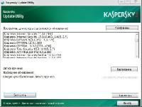 Сборник Portable утилит активации антивирусов v2.0 (Kaspersky Lab / NOD /All AntiVirus Product Key Finder) + свежие ключи от 14.05.2015