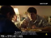 �������� ������� [1-8 ����� �� 8] (2015) DVB