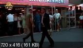 ���� ����� / Where It's At (1969) IPTVRip