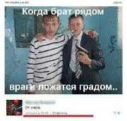 Фотоподборка '220V' 22.05.15
