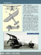 Боевая авиация Гитлера. Первая цветная энциклопедия Люфтваффе (2014) PDF