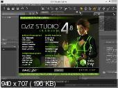 DAZ Studio Pro 4.8.0.55 (x86/x64) + Extra Addons