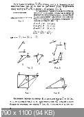 Физика формулы unincoapho890mcom