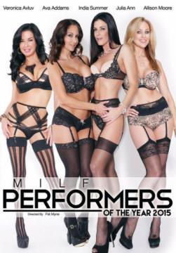 MILF Performers Of The Year 2015 / Исполнительницы 2015 года - Отвязные Мамки (Pat Myne, Elegant Angel) (2015) HD 720p