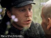 ���� ����� �����, ����� ����� ����� (1974) DVDRip-AVC