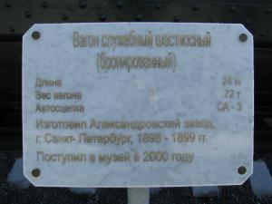 http://i69.fastpic.ru/thumb/2015/0531/e9/1168922ffa9e1486e67292081052fbe9.jpeg