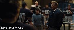 Тренер (2015) BDRip 1080p | L2