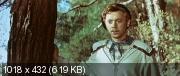 Алые паруса (1979) DVDRip-AVC