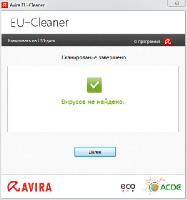 Avira EU-Cleaner 13.0.01.1 (DC.31.05.2015) Portable Rus