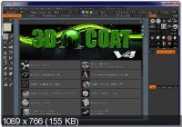 Pilgway 3D Coat 4.7.19 - моделирование