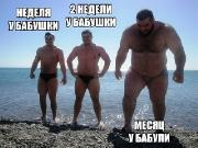 Фотоподборка '220V' 03.06.15
