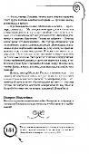 ���� ������ �1. ����������� ������ ������� ������ (2015) PDF