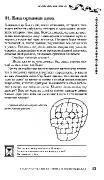 ���� ������ �2. ������������� ����������� (2015) PDF