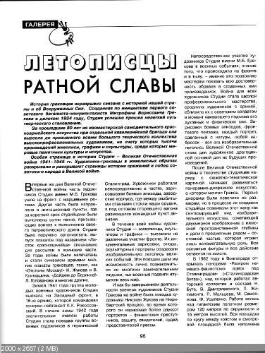 http://i69.fastpic.ru/thumb/2015/0606/9d/706cc798877c1591521b8a0c9fb68d9d.jpeg