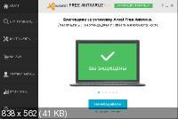 Avast! Free Antivirus 2015 10.2.2218 DC 28.04.2015 [Multi/Ru]