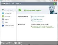 ESET NOD32 Antivirus 8.0.312.3 Final [Ru]