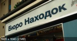 Барашек Шон (2015) BDRip 1080p | Лицензия