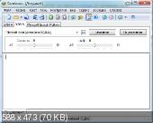 Balabolka 2.11.0.581 + Portable + Голосовой модуль Alyona