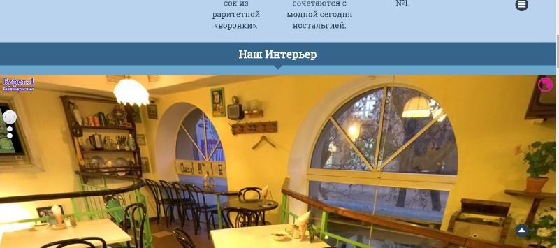 http://i69.fastpic.ru/thumb/2015/0609/b9/7e7757f191372847855d55f62fc3aeb9.jpeg