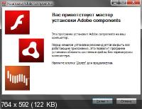 Adobe Components: Flash Player 18.0.0.160 + AIR 18.0.0.144 + Shockwave Player 12.1.8.158