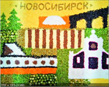 http://i69.fastpic.ru/thumb/2015/0610/a2/9d0327fea6de806e30868a4342b9e4a2.jpeg