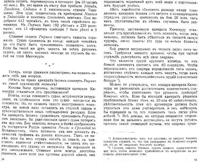 http://i69.fastpic.ru/thumb/2015/0615/70/25032bb0cab9f8e585323b83e1595a70.jpeg