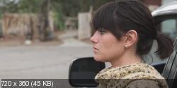 Ловушка (2014) WEB-DLRip | L1