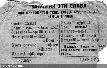 http://i69.fastpic.ru/thumb/2015/0622/d6/c684b89b8d9a2dbc613addddb02946d6.jpeg
