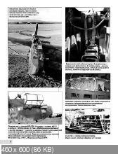 Воздушно-десантные операции Люфтваффе. Все боевые планеры III Рейха, Италии и Японии (2015)