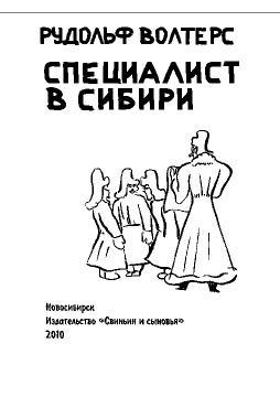 http://i69.fastpic.ru/thumb/2015/0625/0f/6e4a728dbb997c8871a29f26a9cb320f.jpeg