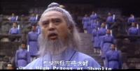 Золотой плащ Шаолиня / Holy Robe of Shaolin Temple / Mu mien jia sha (1986) DVDRip | AVO