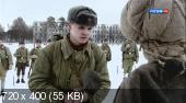 Курсанты (2004) HDTVRip