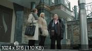 ���������� [1-4 ����� �� 4] (2014) HDTVRip-AVC �� Files-x