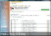 KDFX Driver Pack v4.2
