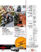5 колесо №4-6 [264-266] (Апрель-Июнь) (2015) PDF