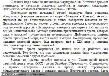 http://i69.fastpic.ru/thumb/2015/0708/4f/570c31e8700bd5c3df57ac6bcfe81f4f.jpeg