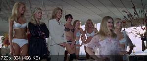 ����������� ������ / The Italian Job (1969) BDRip | MVO
