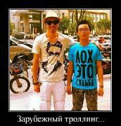 Демотиваторы '220V' 09.07.15
