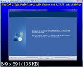 Realtek High Definition Audio Drivers 6.0.1.7555 Vista/7/8.x/10 + 5.10.0.7508 XP