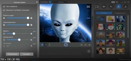 CyberLink YouCam Deluxe 7.0.0611.0 RUS
