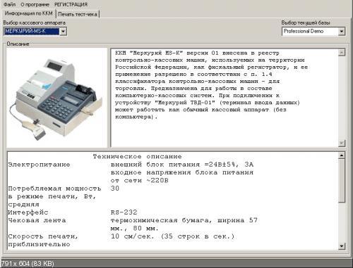 St�mp 0.85 kassy �.71 � ������ ����������