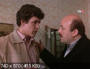 �����������, ��� ��� �� ����� (1984) SATRip-AVC