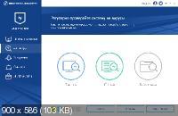 360 Total Security 7.2.0.1034 [Multi/Ru]