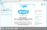 Skype 7.7.32.102 Business Edition [Multi/Ru]