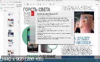 Adobe Acrobat Reader DC 2015.023.20056 [Multi/Ru]