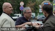 Точка взрыва [1-4 серии из 4] (2013) HDTV 1080i