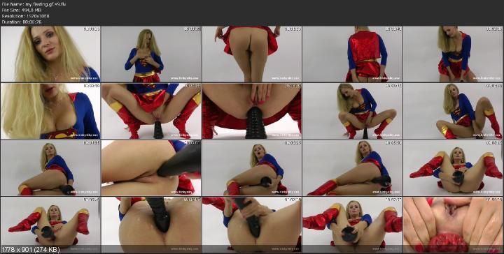 Супер гёрл порно 13 фотография