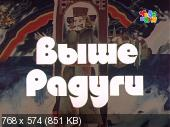 http://i69.fastpic.ru/thumb/2015/0728/db/18338f45e1663f340c0718d90df15edb.jpeg